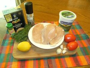Ingredients needed to make Mediterranean chicken wraps with homemade Tzatziki sauce